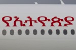 """Ethiopian"" as written in native characters"