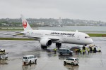 Pushback: Japan Air 7 Heavy pushes back for departure. (Photo by Bill Vogt/NYCAviation)