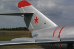 Mig-17 tail. (Photo by just_lucas)