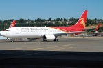 Shenzhen Airlines 737 taxiing after a test flight. (Photo by Matt Molnar)