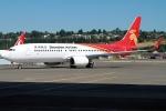 Shenzhen Airlines 737 taxiing after a test flight. (Photo by Matt Molnar)