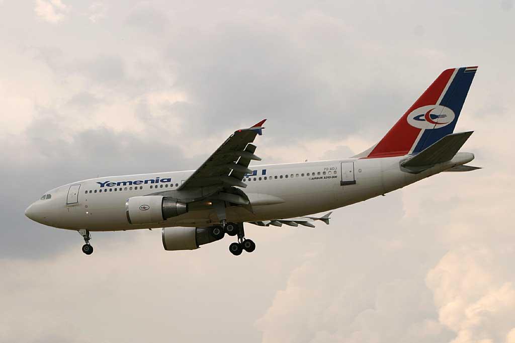 Last Known Photo Of Crashed Yemenia Airbus A310 7o Adj Nycaviationnycaviation