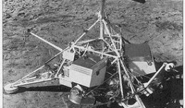The Surveyor 5 (above) was the third in the Surveyor series to successfully land on the moon.