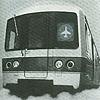 traintotheplane-100