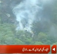 Islamabad Airblue Airbus crash
