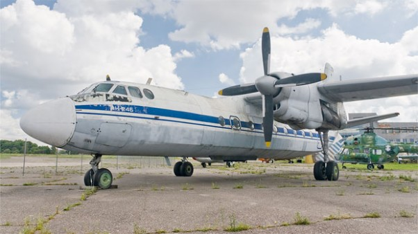 A preserved An-24. (Photo by Dmitry A. Mottl)