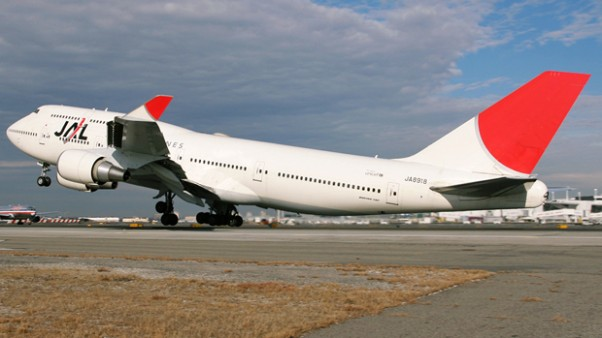 JAL Boeing 747-400 taking off from JFK's runway 31L