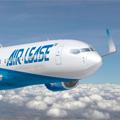 air-lease-100
