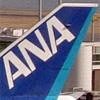 ana-tail-100