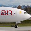 ethiopian-777200LR-900-100