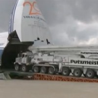 an124-concrete-300