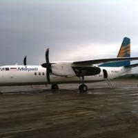 Merpati Nusantara Airlines MA60