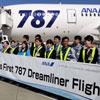 ana-first-787-nrt-hkg-100