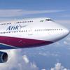 arik-air-7478i-100