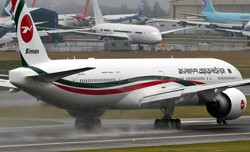 biman-777300er-takeoff-jpl-250