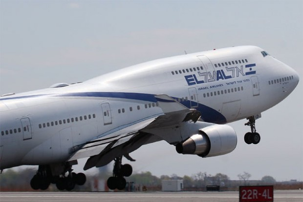 El Al Wants To End Cairo Flights From IsraelNYCAviation - Flights to israel from lax