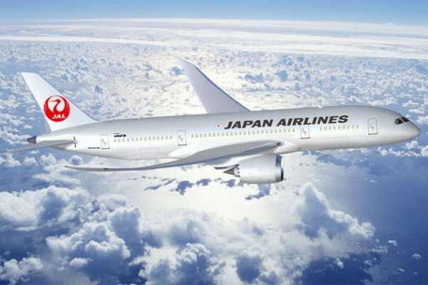 JAL&#039;s 787 delivery will mean this is the last time we use this computer rendering. Real photos from now on