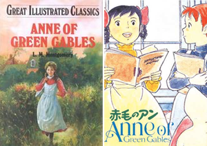 Anne of Green Gables covers from the United States (left) and Japan (right).