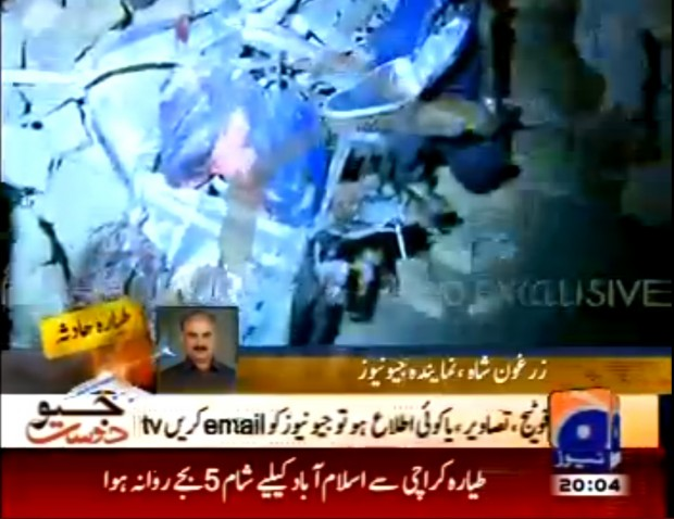 Screen grab of plane crash wreckage from Pakistan's GEO TV.