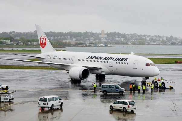 Japan Airlines Flight 007 pushes back from Boston's Terminal E for departure to Tokyo. (Photo by Bill Vogt/NYCAviation)