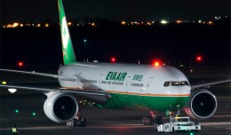 EVA Air Boeing 777-300ER (B-16713) taxis at JFK. (Photo by Mark Szemberski)
