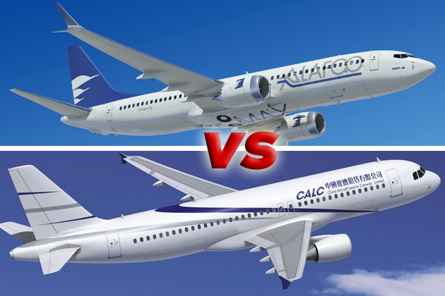 boeing aircraft company vs airbus Boeing airbus industrie bombardier aerospace cessna embraer gulfstream  company profile boeing is widely regarded as the largest  military aircraft.