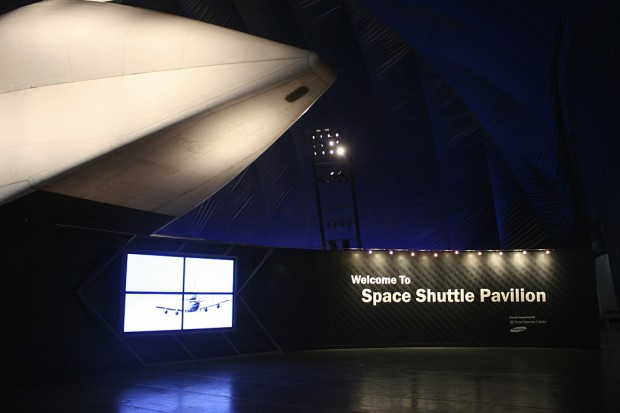 Welcome to Space Shuttle Pavilion. (Photo by Matt Molnar)