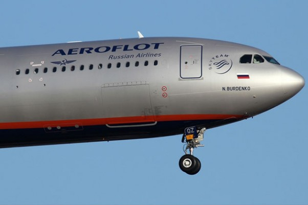 An Aeroflot Airbus A330-300, VQ-BQZ. (Photo by Kaz T)