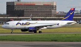 A Hello Airbus A320 (HB-JIX) taxis at Moscow's Sheremetyevo International Airport. (Photo by Dmitry Petrov via wikimedia)