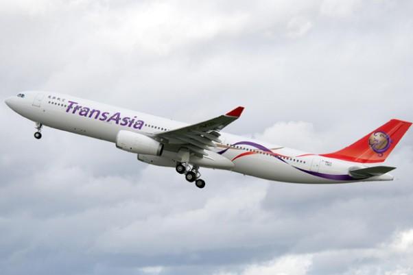 TransAsia Airways Airbus A330-300 (B-22101). (Photo by P. Pigeyre/Airbus)