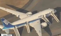 ANA Boeing 787 Dreamliner emergency landing. (Screenshot from NHK)