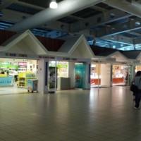 Post-security shops at St. Maarten (SXM)