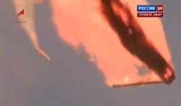 The Russian Proton-M rocket didn't quite make it to space