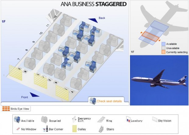 The ANA seat selection page is highly graphical and detailed