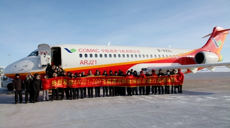 Comac ARJ21-700 AC103 (Photo: Comac)