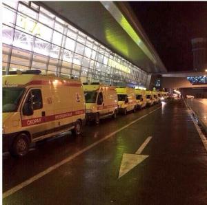 Ambulances at the Kazan Airport terminal. (Photo: ernestik_musin via Instagram)