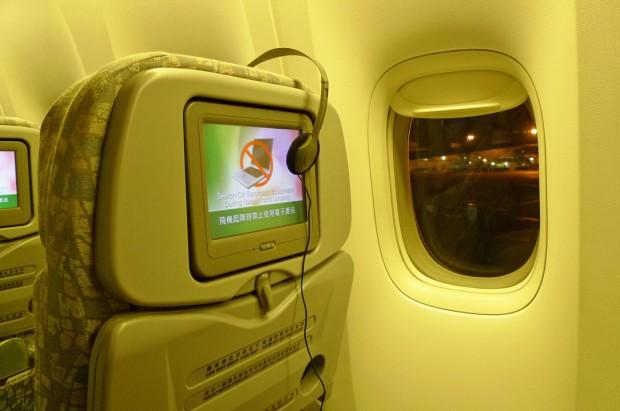 EVA-Air-Seatback1(PHOTO 4)