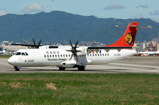 The aircraft that was reported to have been involved in the crash, B-22810. Photo courtesy Mark Hsiung.