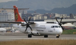 A TransAsia Airways ATR-72 that is similar to the one that crashed.