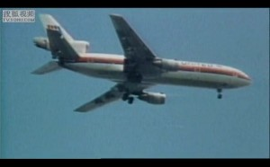 A photo of United 232 taken just prior to the crash. Note the damaged right horizontal stabilizer.
