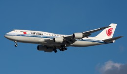Air China's new Boeing 747-8i on short final at John F. Kennedy International Airport. Photo courtesy Jason Rabinowitz