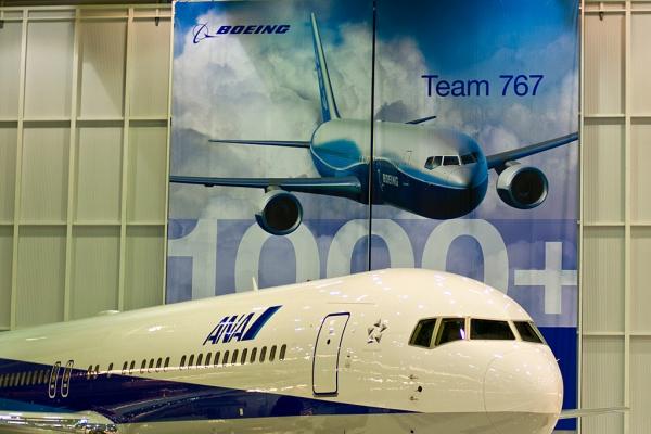 The 1,000th 767, JA622A.