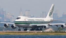 Evergreen freighter